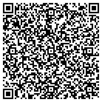 QR-код с контактной информацией организации Общество с ограниченной ответственностью «Рубикон»