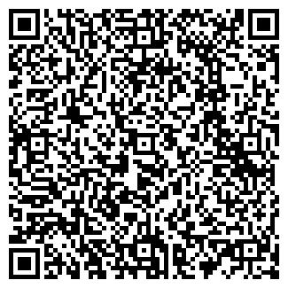 """QR-код с контактной информацией организации спд""""телега"""""""