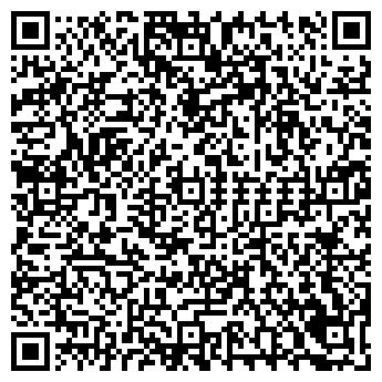 QR-код с контактной информацией организации LUKSGLASS