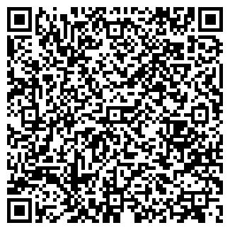 QR-код с контактной информацией организации Marmorin