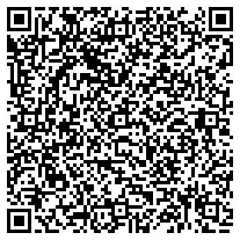 """QR-код с контактной информацией организации ООО""""Дана"""""""