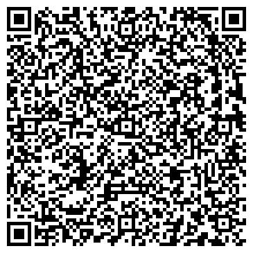 """QR-код с контактной информацией организации """"DESIGN-INTERIERA"""""""
