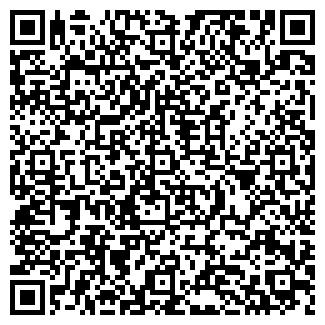 QR-код с контактной информацией организации ВашКлимат