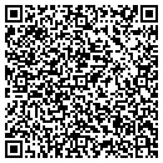 QR-код с контактной информацией организации ARTINOX