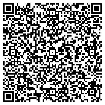 """QR-код с контактной информацией организации ООО """" ВИКИ ЛТД"""""""