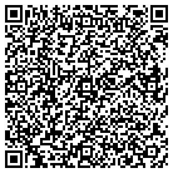 """QR-код с контактной информацией организации ПАО ПЗП """"ХМЕЛЬ"""""""