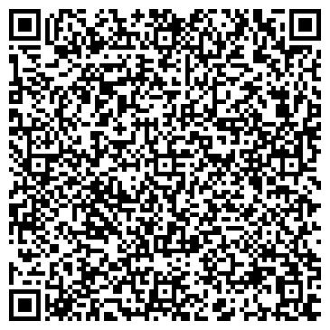 QR-код с контактной информацией организации ООО Завод Конвектор