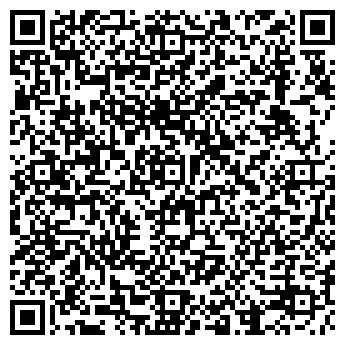 """QR-код с контактной информацией организации магазин """"Водяной"""""""