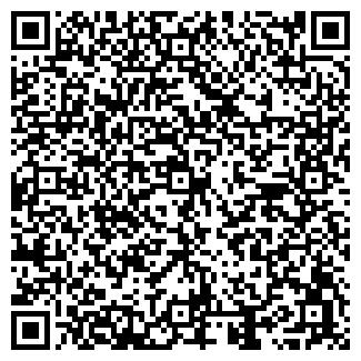 QR-код с контактной информацией организации Общество с ограниченной ответственностью ООО Горiння