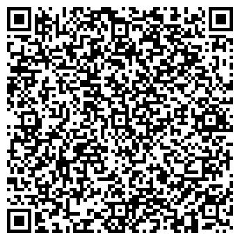 QR-код с контактной информацией организации Megacomfort