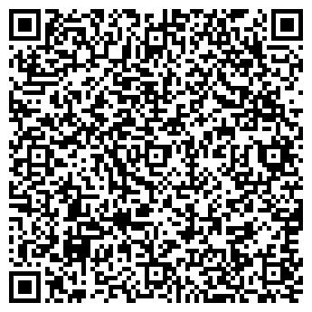 """QR-код с контактной информацией организации Интернет-магазин """"ПАН"""""""