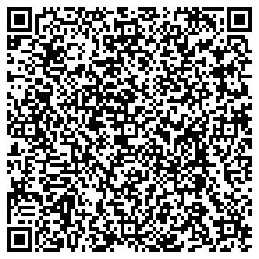 QR-код с контактной информацией организации Общество с ограниченной ответственностью ООО Контраст-Днепр