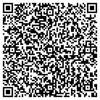 """QR-код с контактной информацией организации ООО """"ВК ГРУПП"""""""