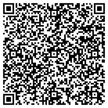 QR-код с контактной информацией организации Общество с ограниченной ответственностью ООО «ТГВ-комплекс»