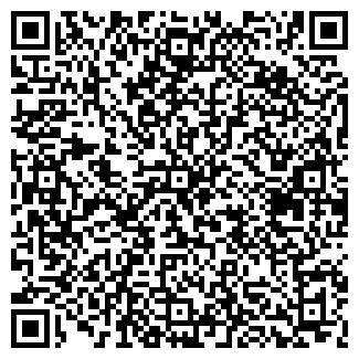 QR-код с контактной информацией организации ООО Дюйм
