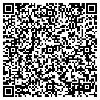 QR-код с контактной информацией организации ТОВ «ВВТП»