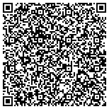 QR-код с контактной информацией организации Салон керамической плитки Арткерамика, ООО