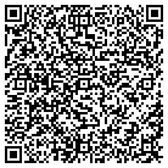 QR-код с контактной информацией организации Dream House, ЧП