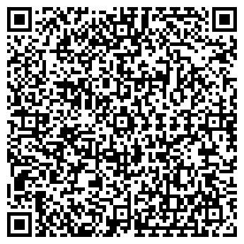 QR-код с контактной информацией организации Стук А.В., ЧП