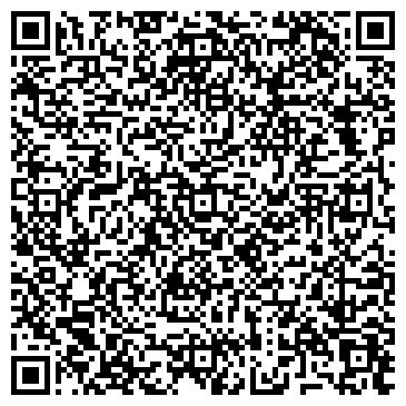 QR-код с контактной информацией организации Магазин Салон Экспо