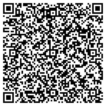 QR-код с контактной информацией организации Общество с ограниченной ответственностью Лекс Байер
