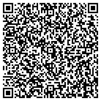 QR-код с контактной информацией организации Антик, ЧП