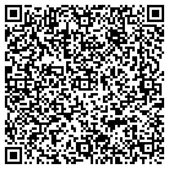 QR-код с контактной информацией организации Мир камня, ЧП