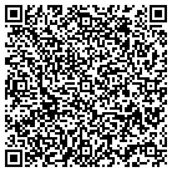 QR-код с контактной информацией организации Руфтайл (Кровля) ЧП