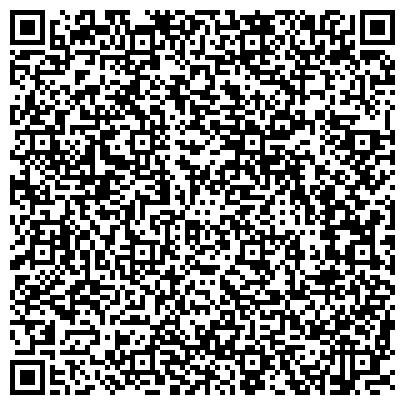 QR-код с контактной информацией организации Ровенский домостроительный комбинат, ЗАО (РДБК)