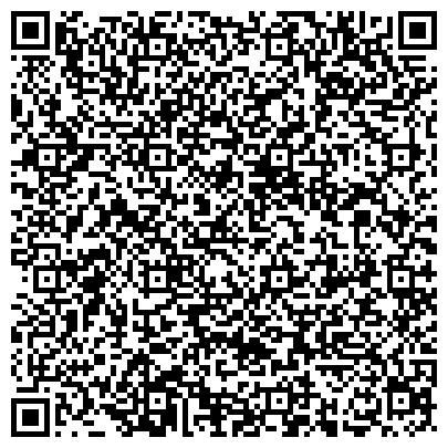 QR-код с контактной информацией организации Яворовский завод железобетонных конструкций, ОАО
