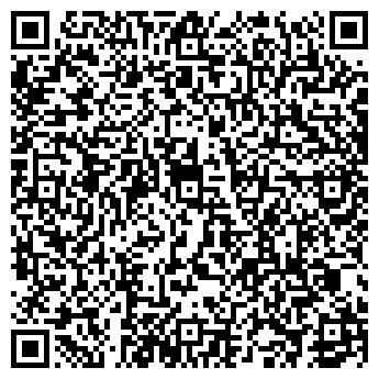 QR-код с контактной информацией организации Эмбер, ЧП