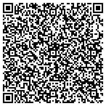 QR-код с контактной информацией организации Комора, ЧП