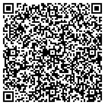 QR-код с контактной информацией организации Десан, ЧП