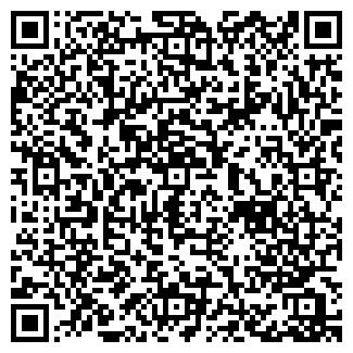 QR-код с контактной информацией организации ТАЙДИ-СИТИ
