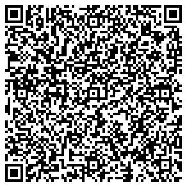 QR-код с контактной информацией организации ДСК, ЧП