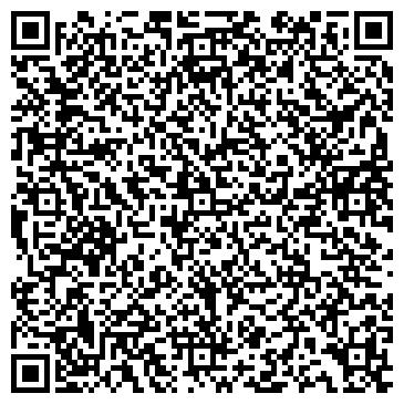 QR-код с контактной информацией организации ДжиПиТехник, ООО