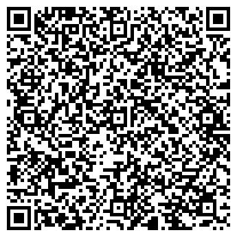 QR-код с контактной информацией организации Богемия, ЧП