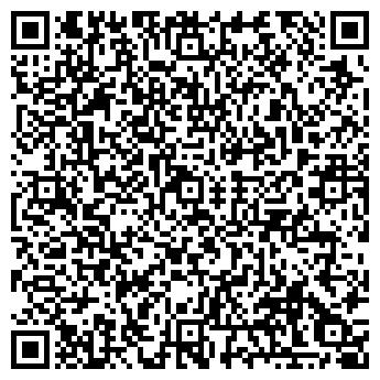 QR-код с контактной информацией организации Армакс ТД, ООО