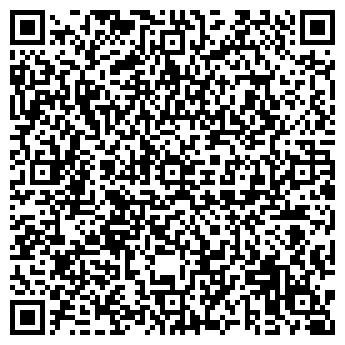QR-код с контактной информацией организации СС Проект, ООО