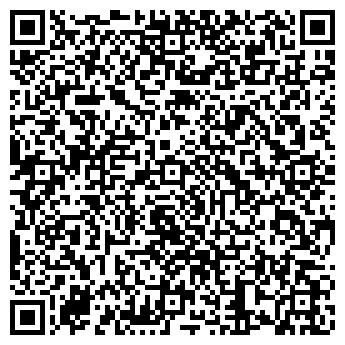 QR-код с контактной информацией организации Савана,Компания(Savana)
