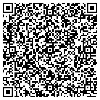 QR-код с контактной информацией организации Луганский завод трубопроводной арматуры Маршал