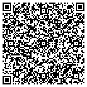 QR-код с контактной информацией организации Совлад, ООО