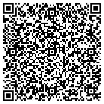 QR-код с контактной информацией организации Люксомания, ООО