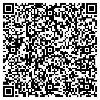 QR-код с контактной информацией организации АРЛА ФУДС АРТИС