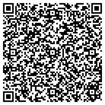 QR-код с контактной информацией организации Радом, ЧП