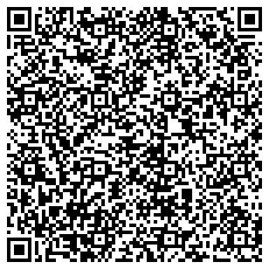 """QR-код с контактной информацией организации ООО """"Универсал Ремонт Сервис"""""""