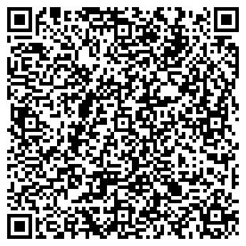 QR-код с контактной информацией организации Стилстрой, ООО