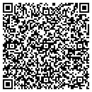 QR-код с контактной информацией организации ProTech