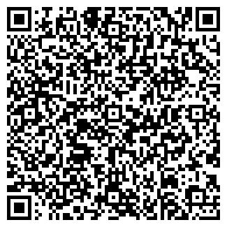 QR-код с контактной информацией организации Atmos