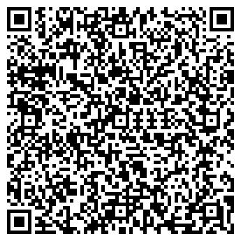 QR-код с контактной информацией организации СДС, ЧП
